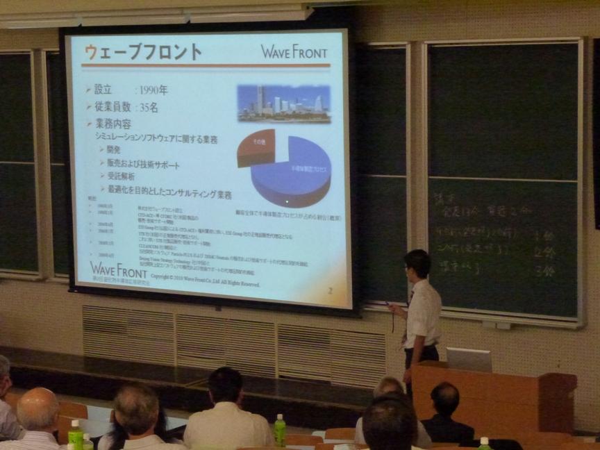 第11回窒化物半導体応用研究会発...